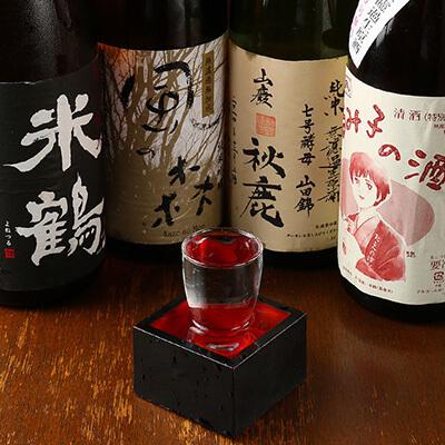 「日本酒」関西の蔵元の名酒